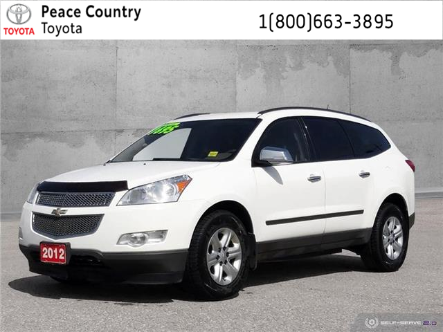 2012 Chevrolet Traverse LS (Stk: 17035B) in Quesnel - Image 1 of 25