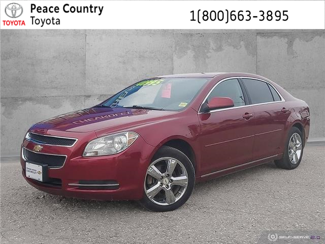 2011 Chevrolet Malibu  (Stk: 21006B) in Quesnel - Image 1 of 24