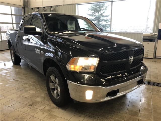 2017 RAM 1500 SLT (Stk: P3372) in Ottawa - Image 1 of 14