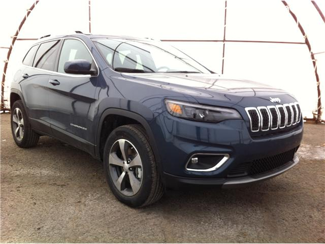 2020 Jeep Cherokee Limited (Stk: 200048) in Ottawa - Image 1 of 28