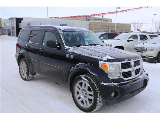 2007 Dodge Nitro SLT/RT (Stk: 110865) in Medicine Hat - Image 1 of 23