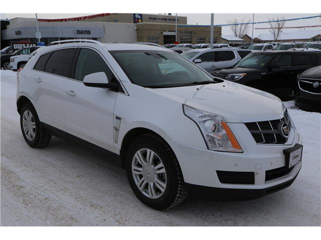 2011 Cadillac SRX  (Stk: 63588) in Medicine Hat - Image 1 of 21