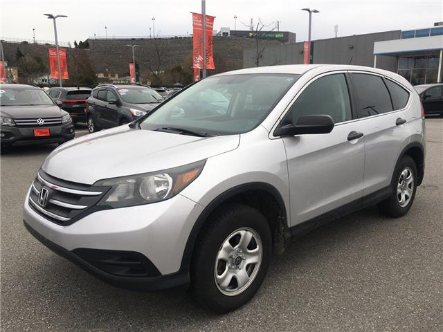 2013 Honda CR-V LX (Stk: P106510) in Saint John - Image 1 of 15