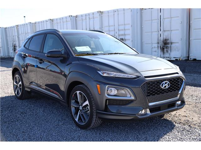 2020 Hyundai Kona 1.6T Ultimate (Stk: R05293) in Ottawa - Image 1 of 10