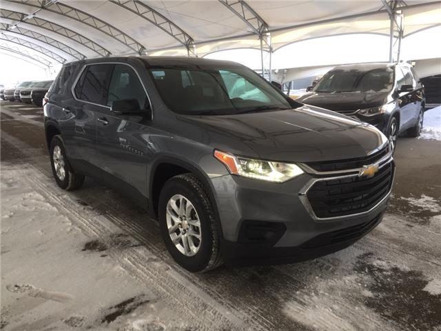 2020 Chevrolet Traverse LS (Stk: 180418) in AIRDRIE - Image 1 of 36