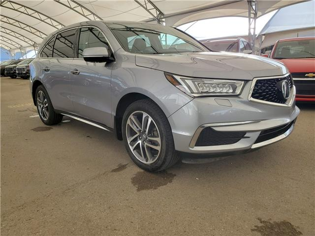 2017 Acura MDX Navigation Package (Stk: 185848) in AIRDRIE - Image 1 of 29