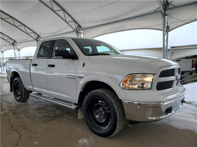2017 RAM 1500 SLT (Stk: 178438) in AIRDRIE - Image 1 of 33