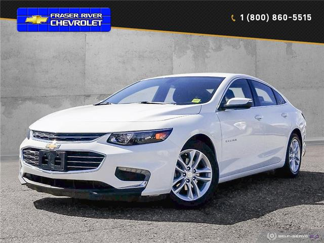 2017 Chevrolet Malibu 1LT (Stk: 5392) in Quesnel - Image 1 of 25