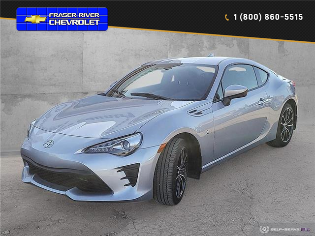 2019 Toyota 86 Base (Stk: PO1945) in Dawson Creek - Image 1 of 23