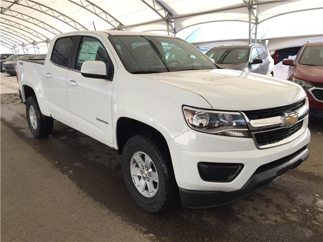 2020 Chevrolet Colorado WT (Stk: 182207) in AIRDRIE - Image 1 of 31