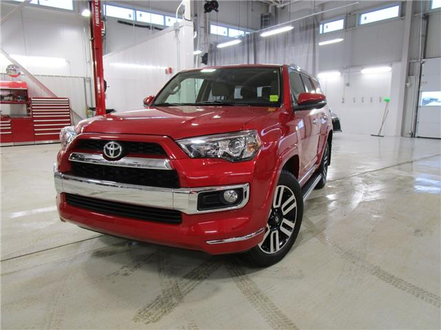 2017 Toyota 4Runner SR5 (Stk: 2090161) in Moose Jaw - Image 1 of 32