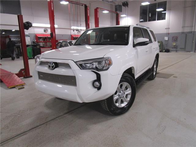 2017 Toyota 4Runner SR5 (Stk: 2090431) in Moose Jaw - Image 1 of 45