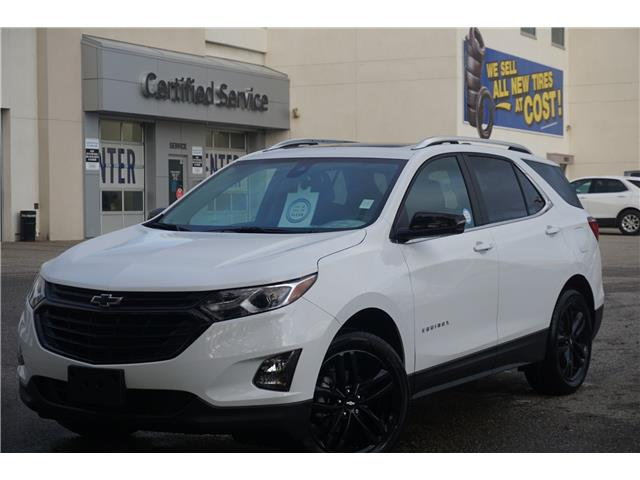 2021 Chevrolet Equinox LT (Stk: 21-029) in Salmon Arm - Image 1 of 24