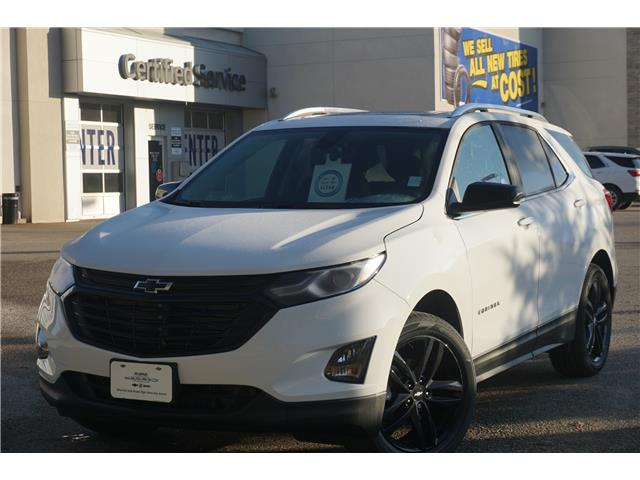 2021 Chevrolet Equinox LT (Stk: 21-032) in Salmon Arm - Image 1 of 24