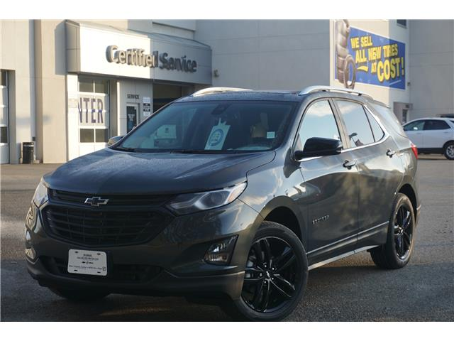 2021 Chevrolet Equinox LT (Stk: 21-028) in Salmon Arm - Image 1 of 24