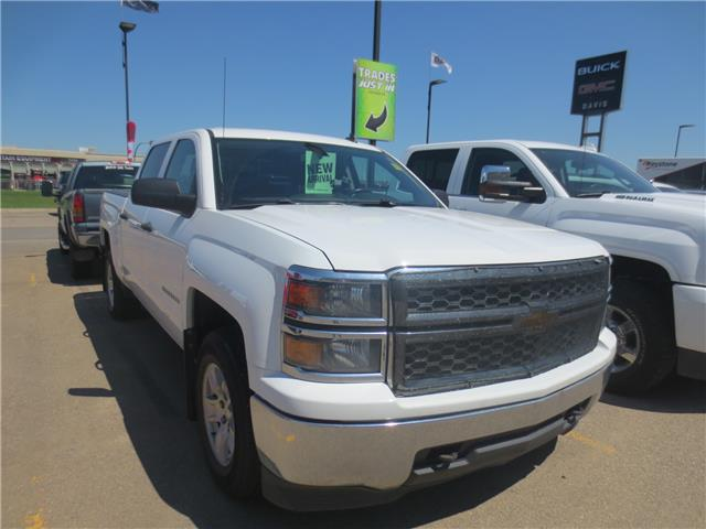 2014 Chevrolet Silverado 1500 1LT (Stk: 218573) in Lethbridge - Image 1 of 7