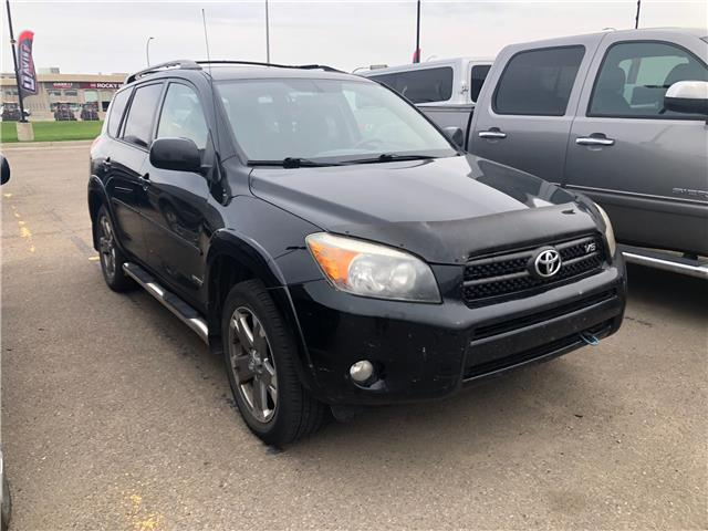 2008 Toyota RAV4 Sport V6 (Stk: 220952) in Lethbridge - Image 1 of 12