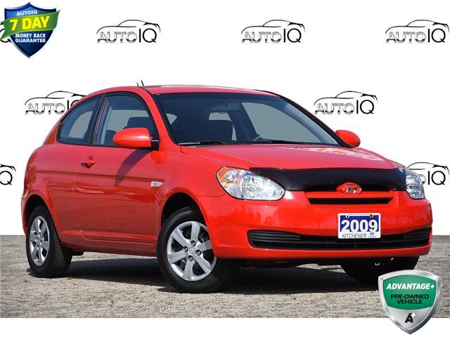 2009 Hyundai Accent  (Stk: P61018B) in Kitchener - Image 1 of 17