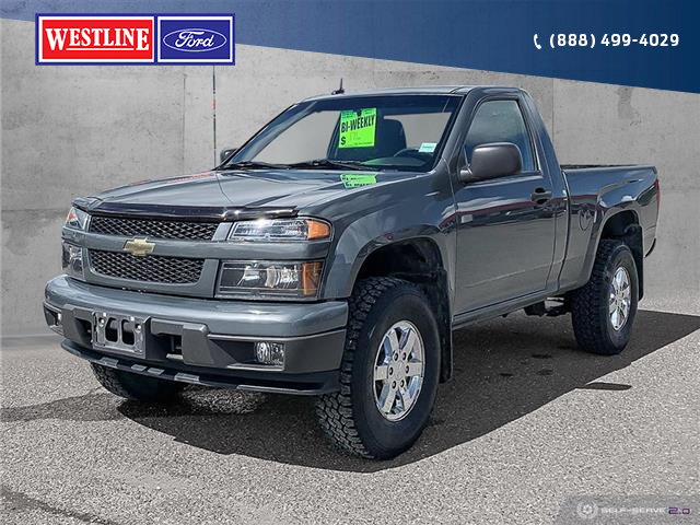 2012 Chevrolet Colorado LT (Stk: 20T141A) in Williams Lake - Image 1 of 19