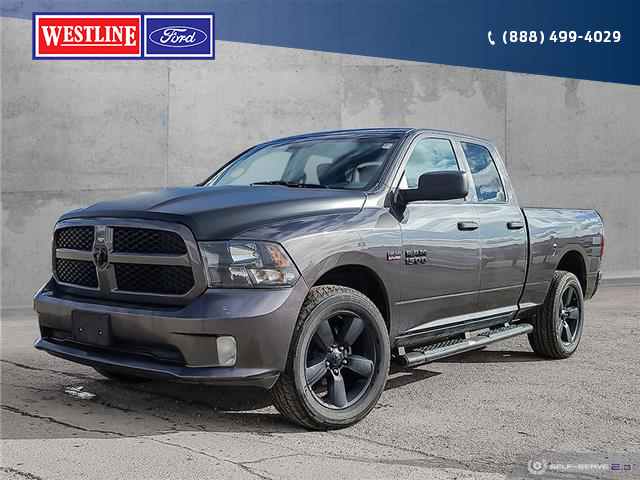 2017 RAM 1500 ST (Stk: PO1925A) in Dawson Creek - Image 1 of 25