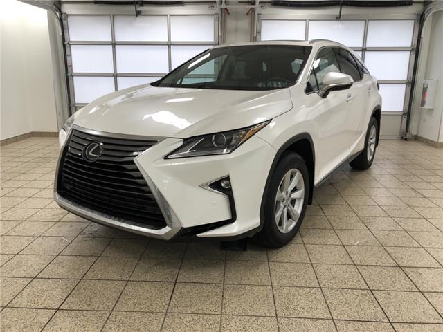 2017 Lexus RX 350 Base (Stk: 3209) in Cochrane - Image 1 of 30