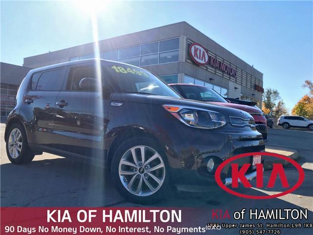 2018 Kia Soul EX (Stk: P10547A) in Hamilton - Image 1 of 17