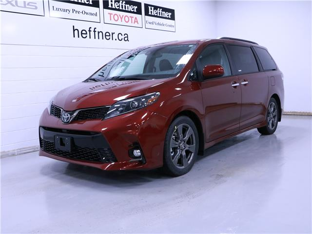 2020 Toyota Sienna SE 8-Passenger (Stk: 200944) in Kitchener - Image 1 of 5