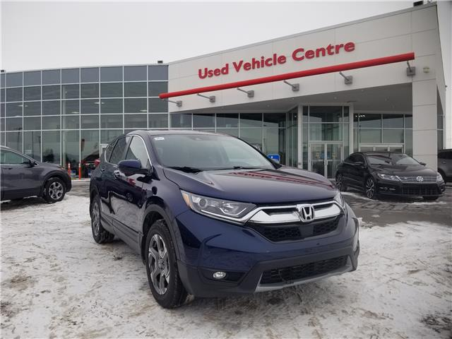 2018 Honda CR-V EX-L (Stk: U204056) in Calgary - Image 1 of 30
