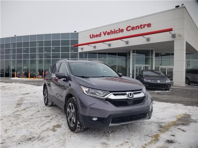 2018 Honda CR-V EX-L (Stk: U204055) in Calgary - Image 1 of 30