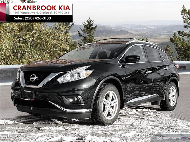 2017 Nissan Murano SV (Stk: 2SO1628A) in Cranbrook - Image 1 of 25