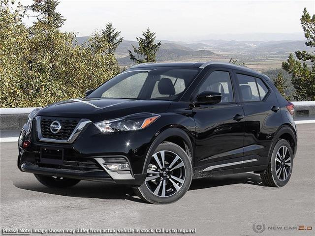 2020 Nissan Kicks SR (Stk: 20K3430) in Whitehorse - Image 1 of 23