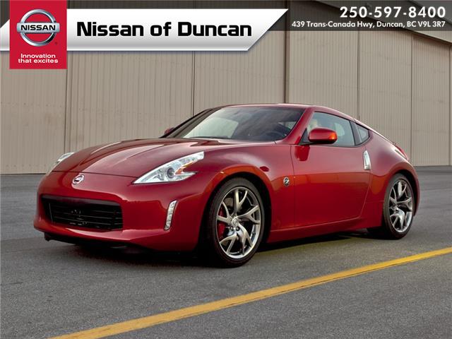 2020 Nissan 370Z Sport Touring (Stk: 20Z2076) in Duncan - Image 1 of 7
