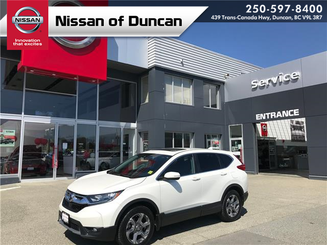 2018 Honda CR-V EX (Stk: 20R1913A) in Duncan - Image 1 of 22