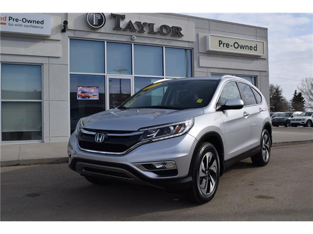 2016 Honda CR-V Touring (Stk: F6697) in Regina - Image 1 of 27
