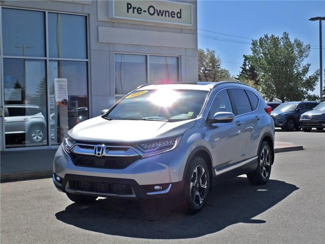 2017 Honda CR-V Touring (Stk: F6689) in Regina - Image 1 of 31