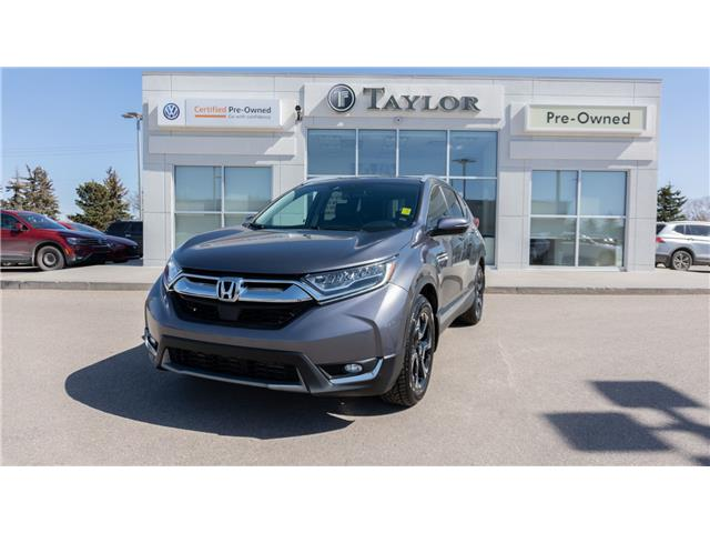2017 Honda CR-V Touring (Stk: 2100661) in Regina - Image 1 of 35