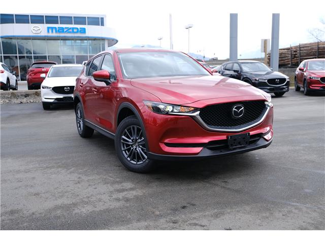 2020 Mazda CX-5 GS (Stk: 20M021) in Chilliwack - Image 1 of 25
