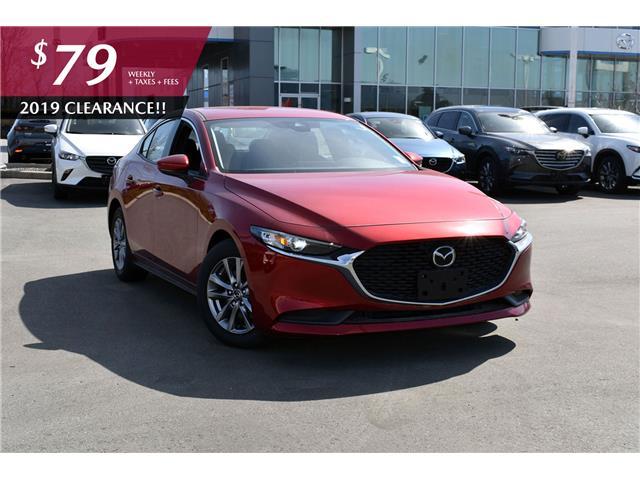 2019 Mazda Mazda3 GS (Stk: 9M137) in Chilliwack - Image 1 of 26