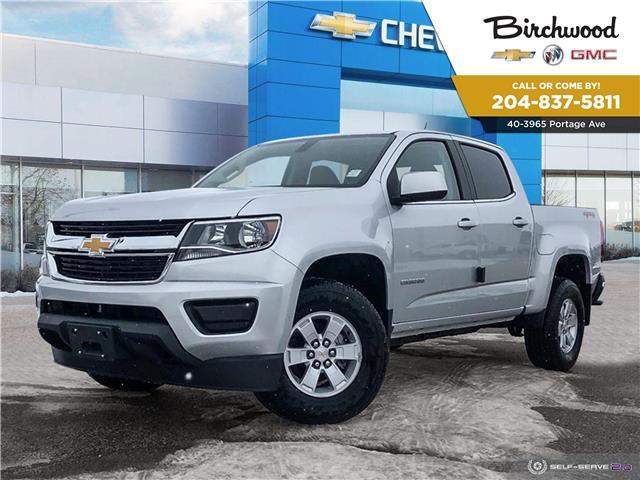 2020 Chevrolet Colorado WT (Stk: G20235) in Winnipeg - Image 1 of 27
