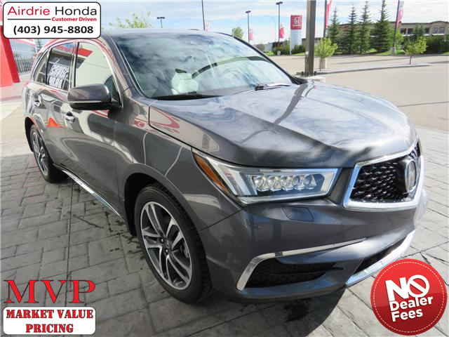 2017 Acura MDX Technology Package (Stk: U1690) in Airdrie - Image 1 of 8