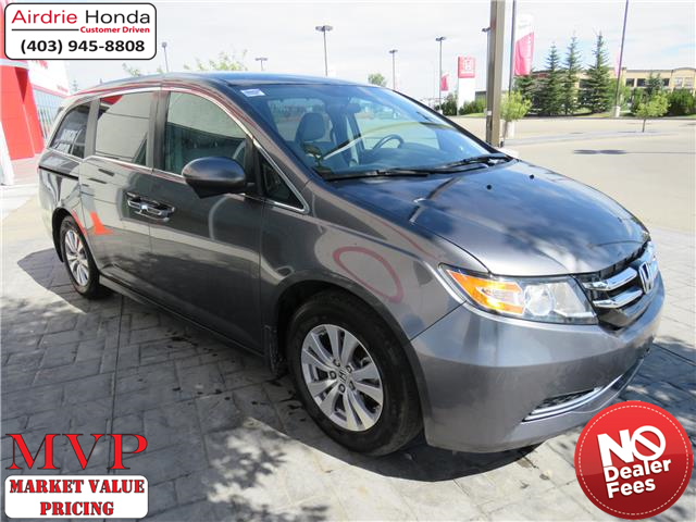 2017 Honda Odyssey EX (Stk: 200052A) in Airdrie - Image 1 of 40
