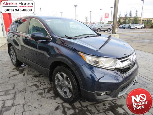 2018 Honda CR-V EX (Stk: 206488A) in Airdrie - Image 1 of 8