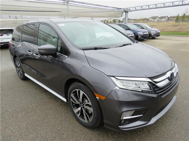 2020 Honda Odyssey Touring (Stk: 200249) in Airdrie - Image 1 of 8
