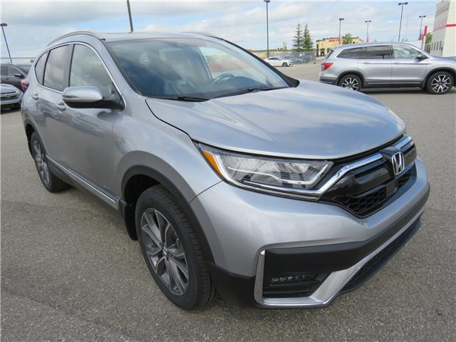 2020 Honda CR-V Touring (Stk: 200292) in Airdrie - Image 1 of 8