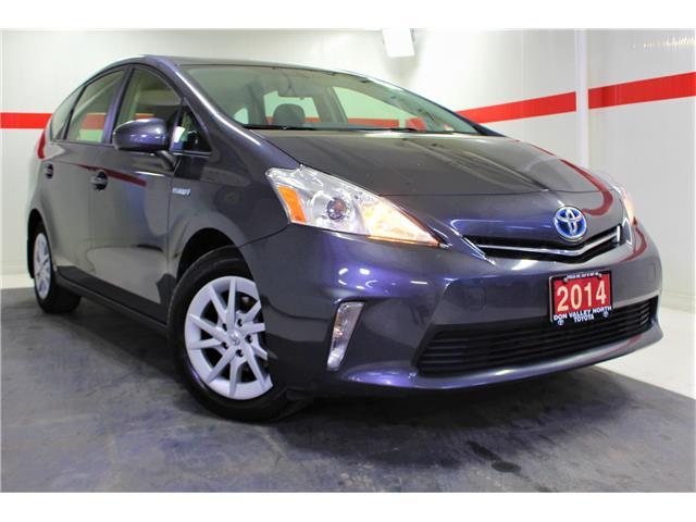 2014 Toyota Prius v Base (Stk: 300658S) in Markham - Image 1 of 24