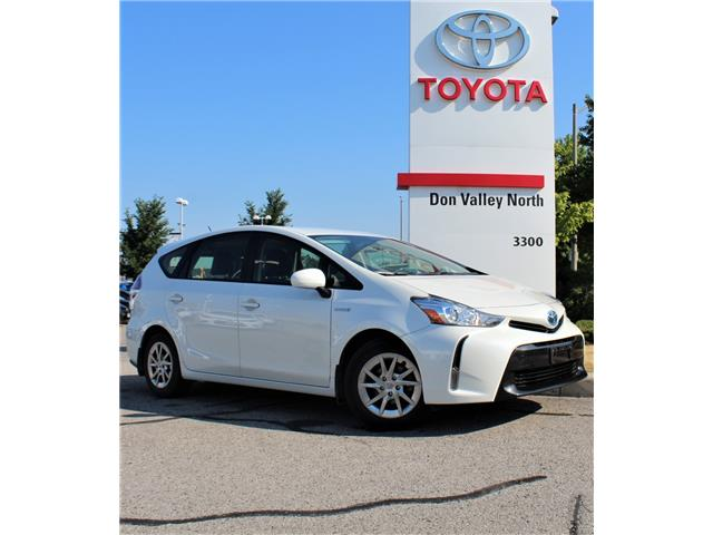 2016 Toyota Prius v Base (Stk: 301476S) in Markham - Image 1 of 1
