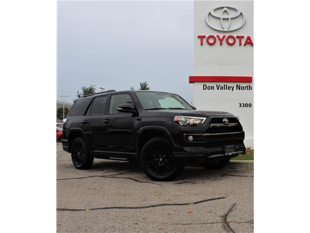 2019 Toyota 4Runner SR5 (Stk: 302194S) in Markham - Image 1 of 1