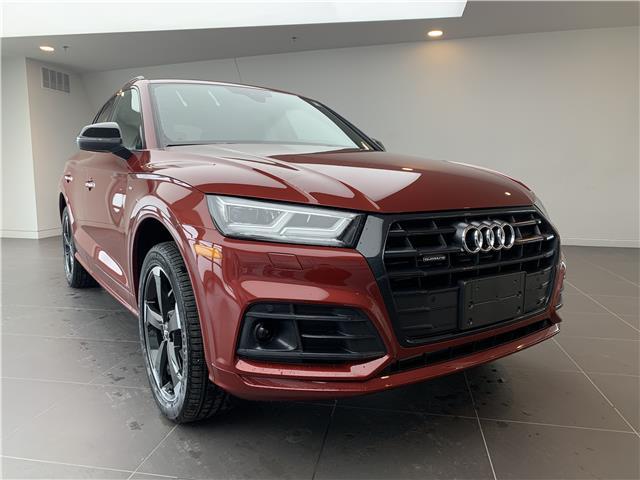 2020 Audi Q5 45 Progressiv (Stk: 51476) in Oakville - Image 1 of 21