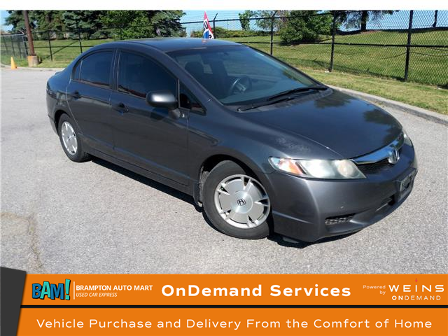 2010 Honda Civic DX-G (Stk: 2220B10) in Brampton - Image 1 of 12