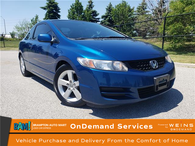 2011 Honda Civic SE (Stk: 2249BP) in Brampton - Image 1 of 13
